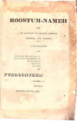 English Title Page